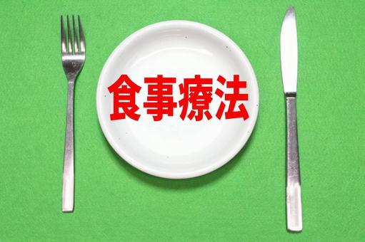 diet remedy