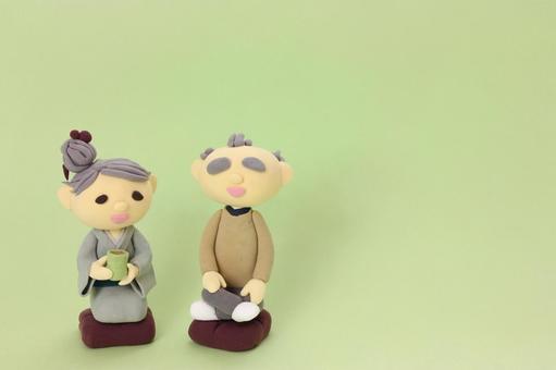 Grandpa and Grandma 3