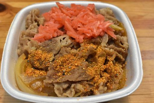 Take-out beef bowl large serving