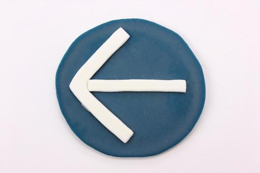 Clay art icon Arrow 3