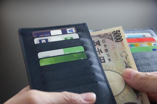 Payment 5 thousand yen