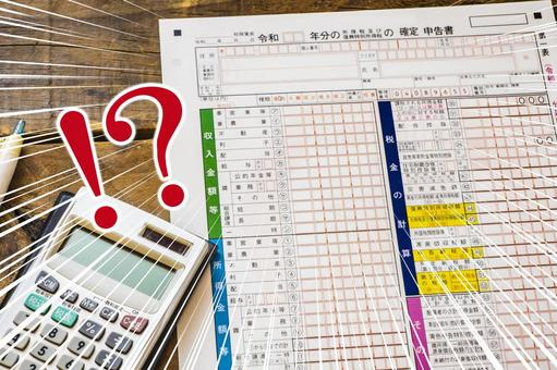 Tax Return and Calculator_What to Do