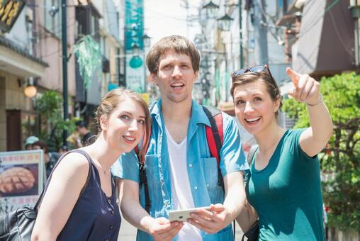 Foreign tourists using smaho group 3