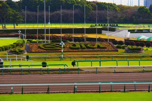 Zhongshan Racecourse