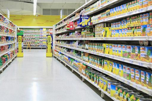 슈퍼마켓 48