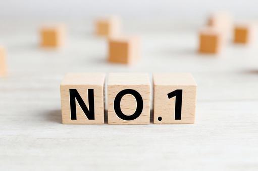 Number one No.1 No1 NO1 NO.1