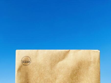 Deferred payment tea envelope_blue sky background