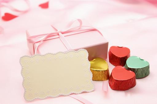 Valentine gift and card 1