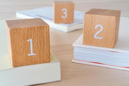 Book Ranking, Best 3 | Building blocks with numbers and 3 books