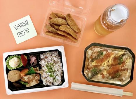 Takeaway lunch box meal