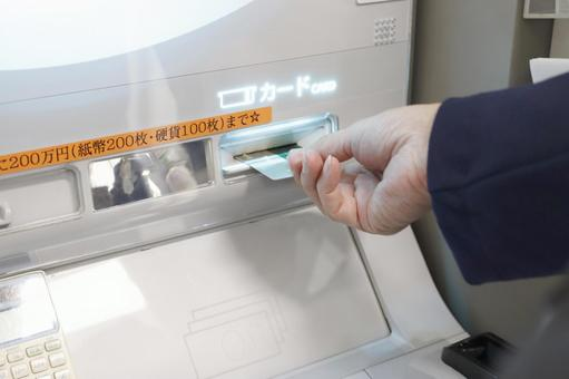 ATM operation