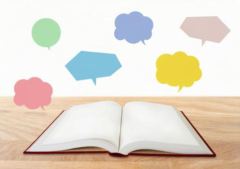 Various speech bubbles from the book