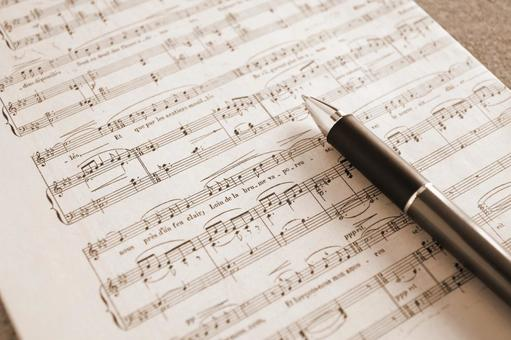 Music score Sepia