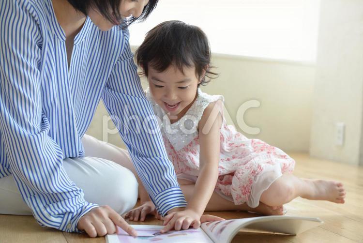 母と子 読書16の写真