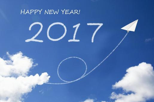 New Year's Sky and Paper Airplane