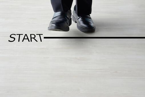 Business image-start