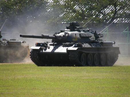 74 Tank