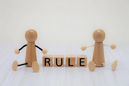 Rule rule rule