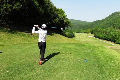 Golf course tee shot 1