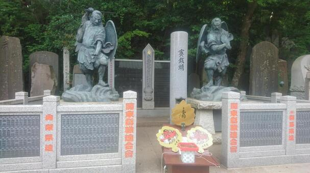 카오산의 텐구 상
