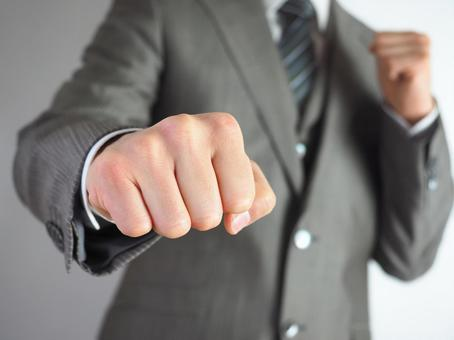 Businessman 【man who makes a punch】