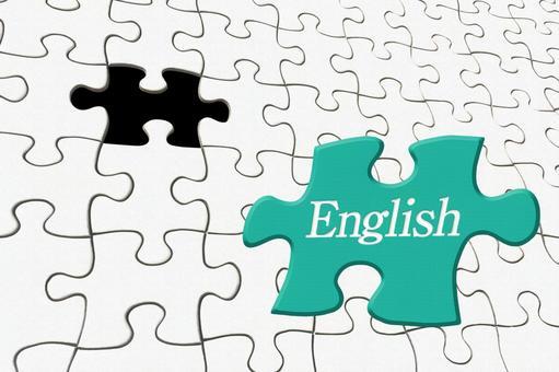Puzzle piece 'English'