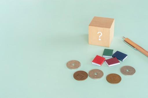 Tuition   Question mark building blocks, book toys, money, mechanical pencils