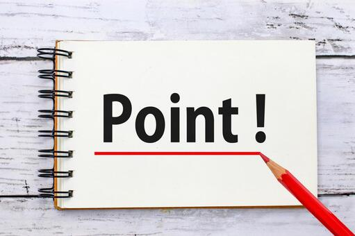 POINT! 포인트 빨강 연필