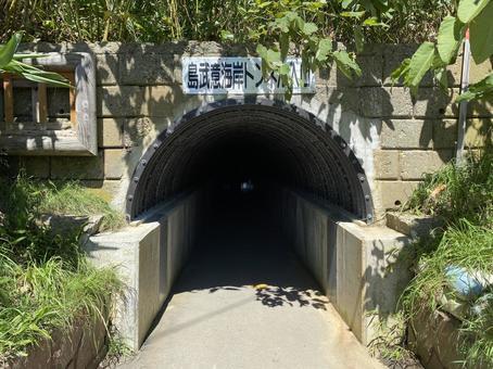 島津海岸隧道入口