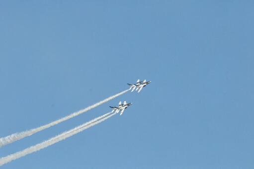 Air Show 9