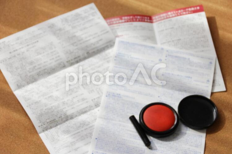 契約書の写真