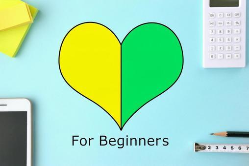 Heart starter mark