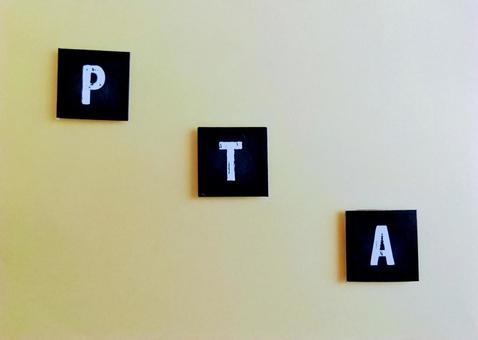 PTA 문자 소재