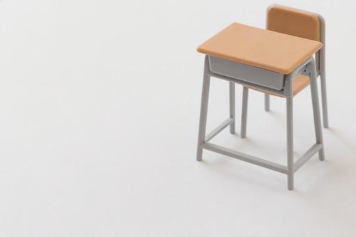 School machine chair