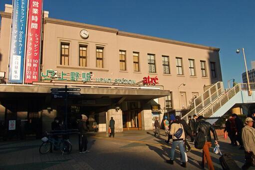 Ueno station / station building # 1
