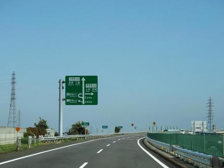 Expressway signs