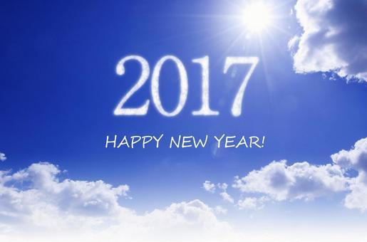 New Year's sky