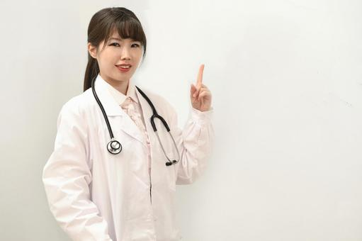 Smiley female doctor