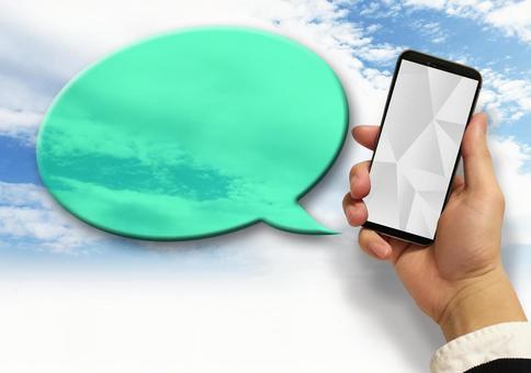 Smartphone message green
