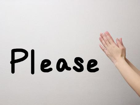 please 이미지