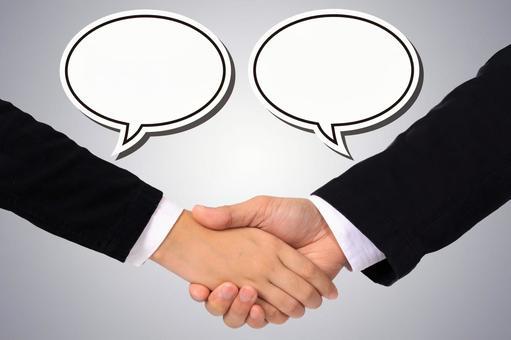 Handshake and speech 1