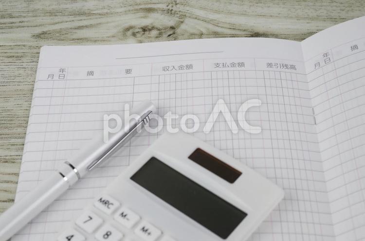 家計簿と電卓の写真