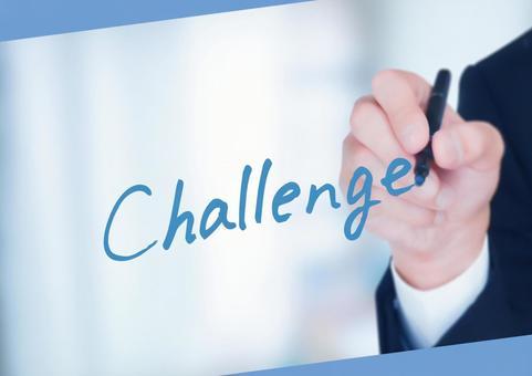 Businessman Challenge