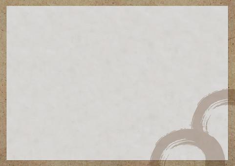 Japanese paper background 4. tea