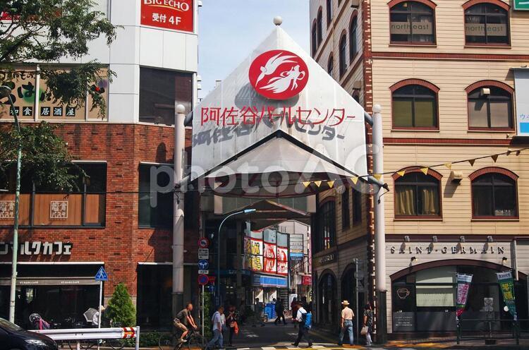 阿佐ヶ谷パールセンター商店街の写真