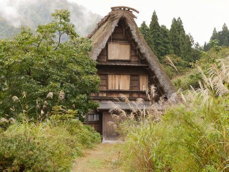 고카 야마 ~ 작은 세계 유산 마을 ~