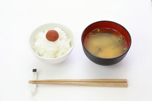 White rice cooked and Umeboshi and miso soup