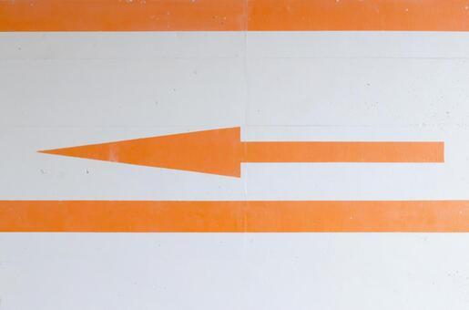 Yokohama Arrow 1