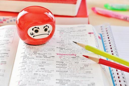 Studying for entrance exams Studying Daruma