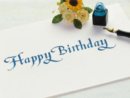 Calligraphy's birthday card 1